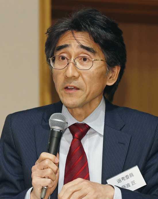 藤波匠日本総合研究所上席主任研究員