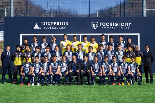 栃木シティFC(2年連続11回目)