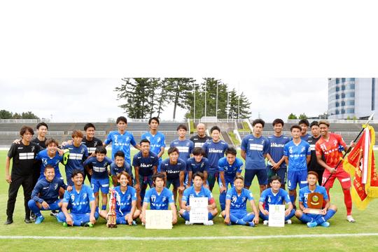 福井ユナイテッドFC(9年連続12回目)