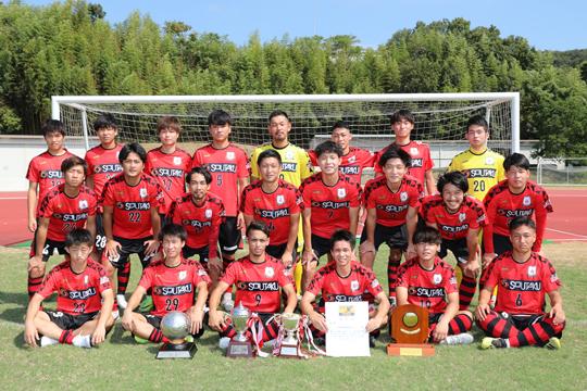 三菱水島FC(2年ぶり13回目)