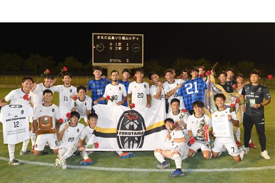 福山シティFC(初出場)