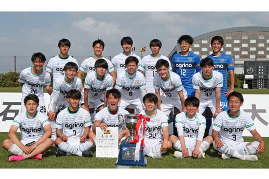 FC北陸(初出場)