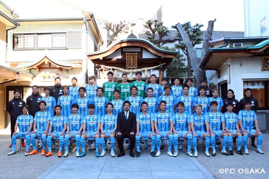 F.C.大阪(2年ぶり6回目)