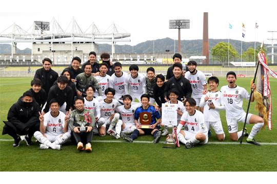 福山シティFC(2年連続2回目)