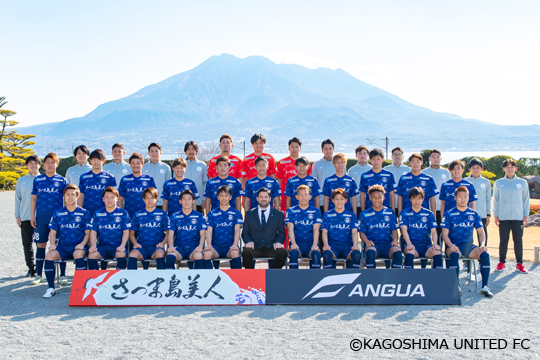 鹿児島ユナイテッドFC(2年ぶり7回目)