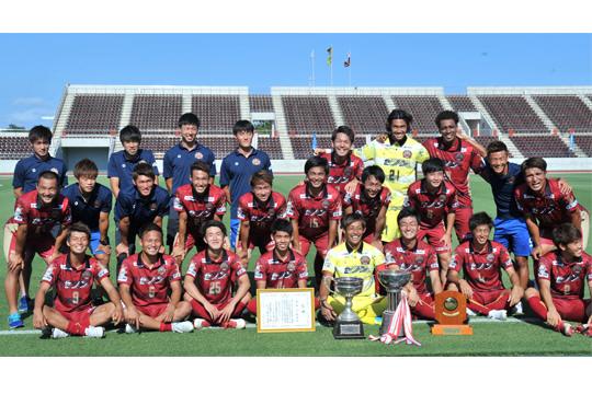 FC琉球(9年連続12回目)