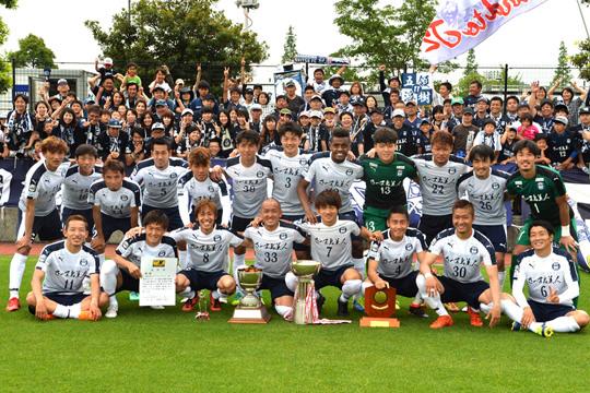 鹿児島ユナイテッドFC(5年連続5回目)