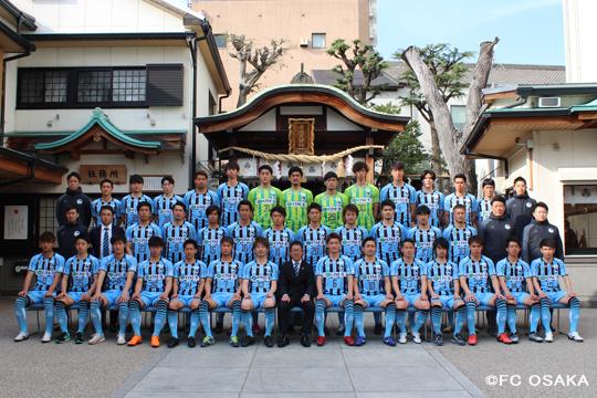FC大阪(3年連続5回目)