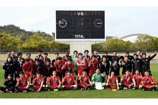 SRC広島(4年連続6回目)