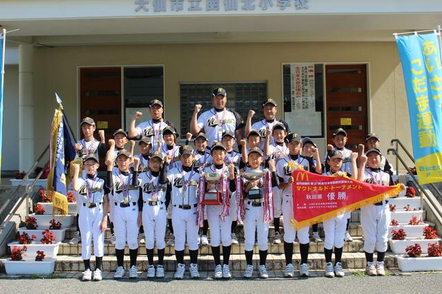 西仙北ベースボールクラブスポーツ少年団