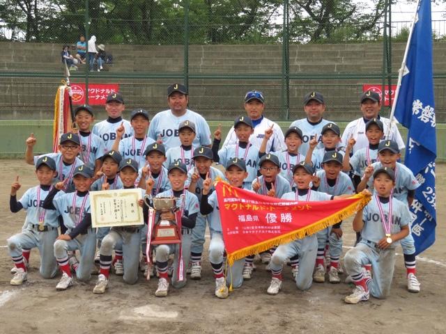 常磐軟式野球スポーツ少年団