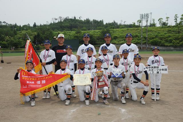 村松中央野球スポーツ少年団