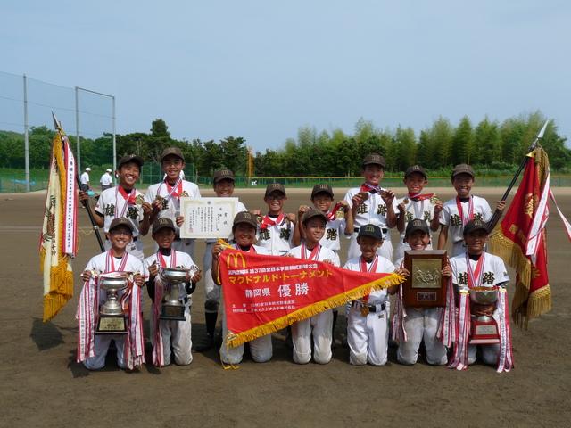 雄踏野球スポーツ少年団