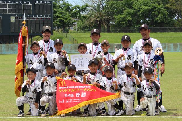 高原野球スポーツ少年団