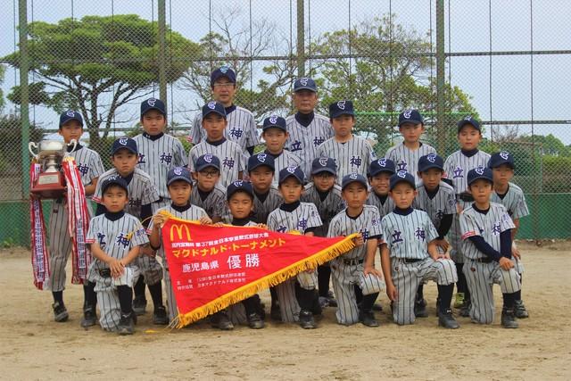 立神野球スポーツ少年団
