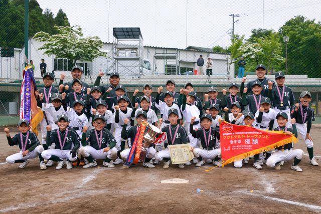 米崎リトルスポーツ少年団