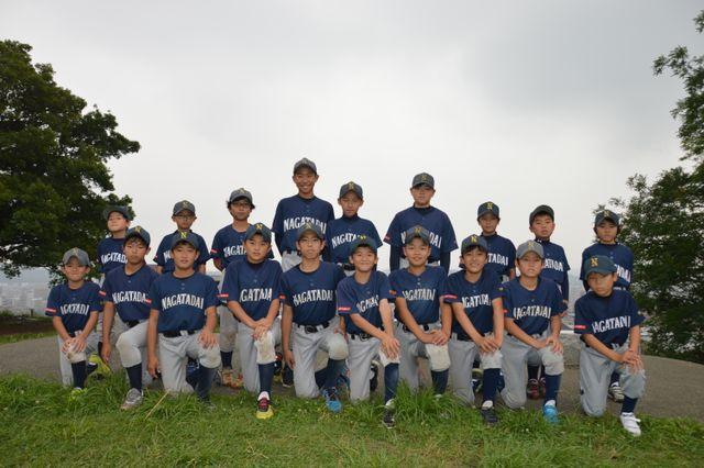 永田台少年野球部