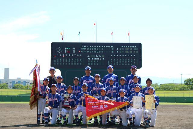 南長野少年野球