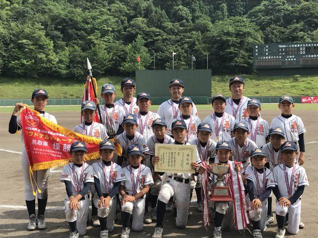 会見スポーツ少年団野球部