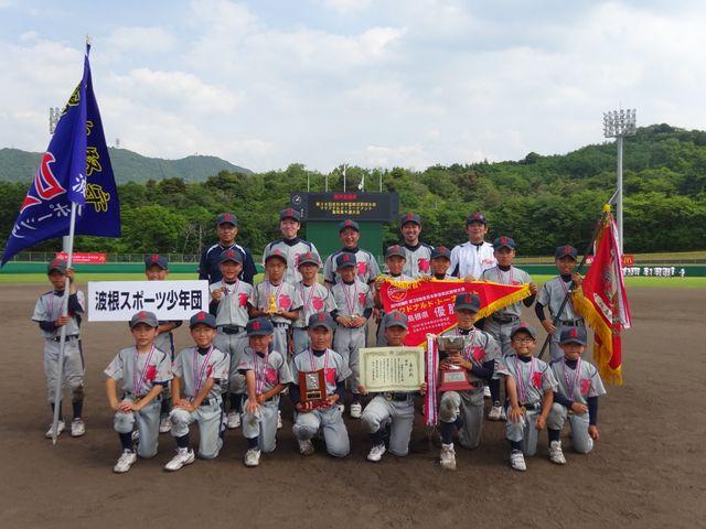 波根スポーツ少年団