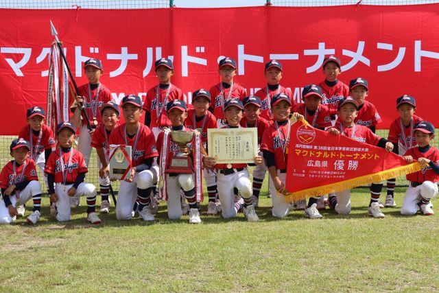 栗原平木山野球クラブ