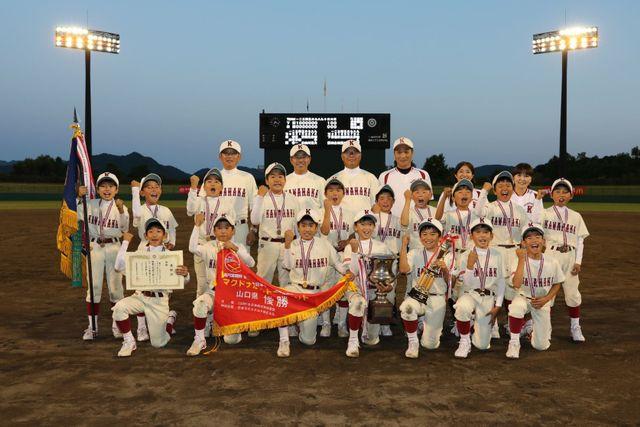川中スポーツ少年団軟式野球部