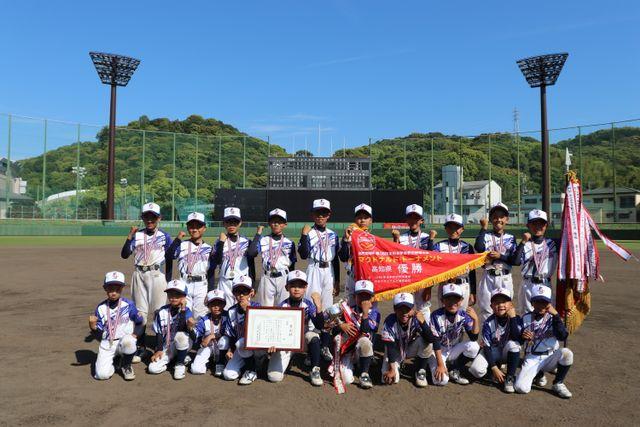 桜ヶ丘スポーツ少年団