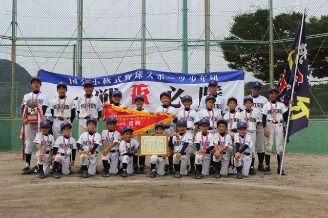 国分小軟式野球スポーツ少年団