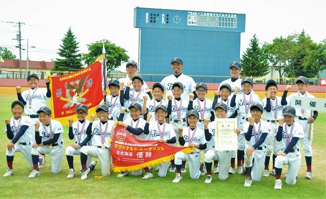 東川大雪野球少年団
