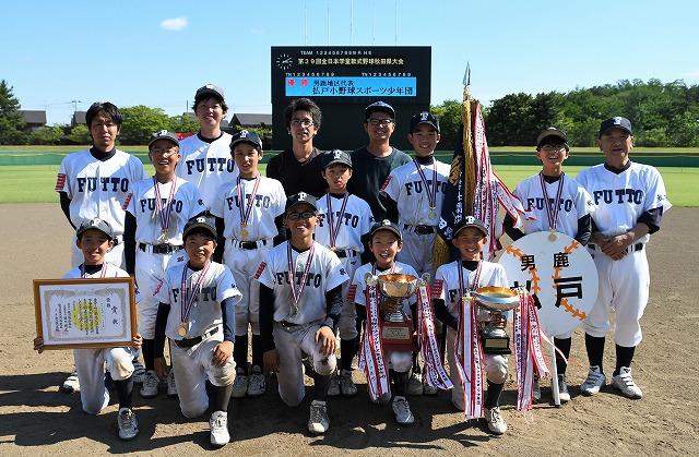 払戸小野球スポーツ少年団