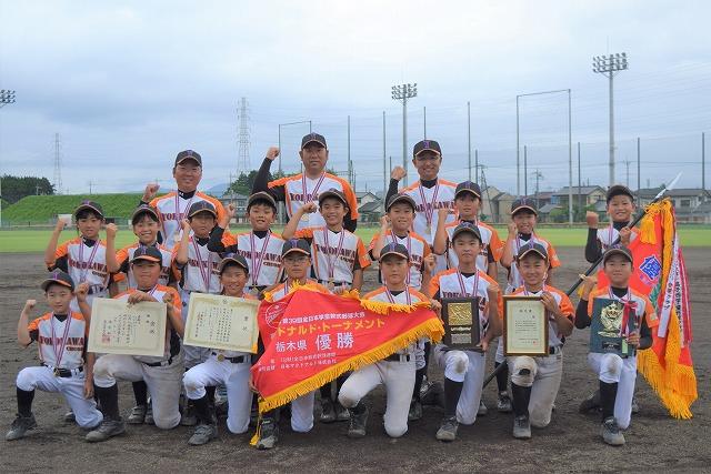 横川中央学童野球部
