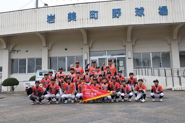 湖山少年野球クラブ