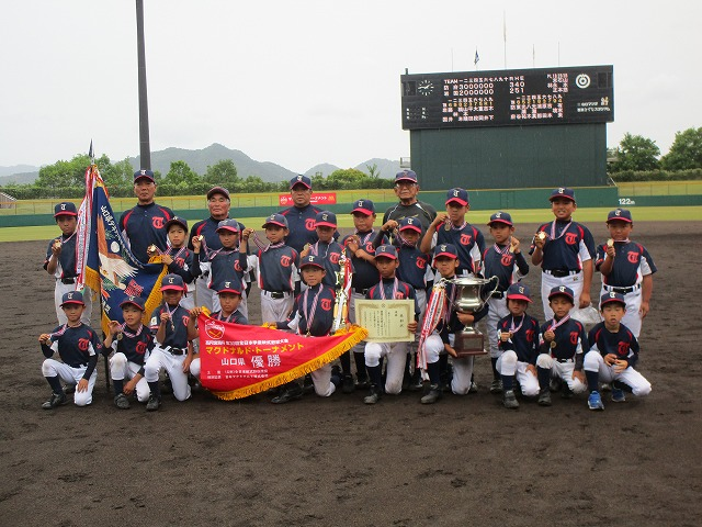 玉祖野球スポーツ少年団