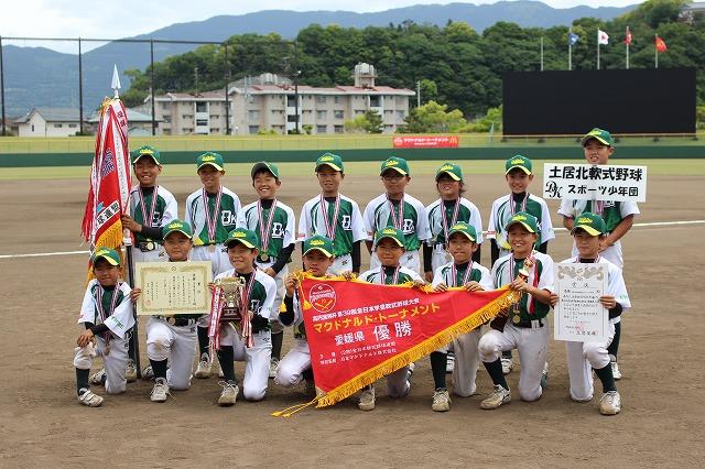 土居北軟式野球スポーツ少年団