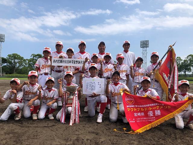 中霧野球スポーツ少年団