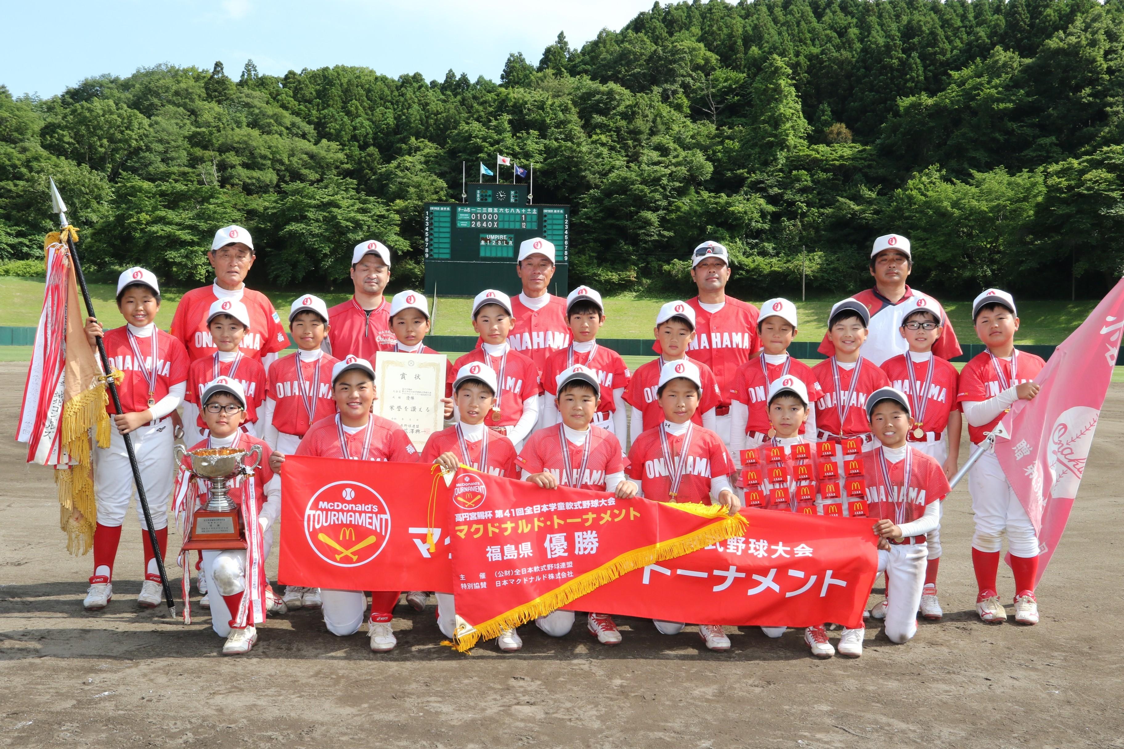 小名浜少年野球教室