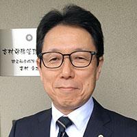 吉村章志氏