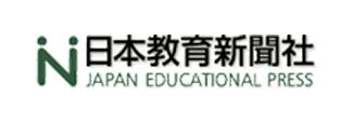 日本教員新聞社