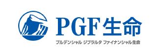 PGF生命