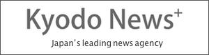 KYODO NEWS+