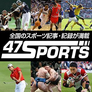 47SPORTS