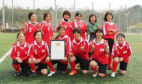 全国準V 40歳以上女子サッカー「置賜60レディース」
