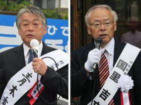 青木秀樹氏(左)と国里吉文氏
