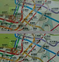 ダイヤ改正前(上)から改正後(下)のように乗換駅が増えた東京メトロの路線図