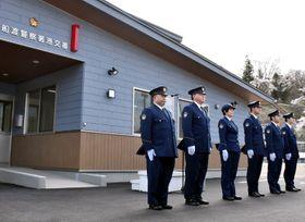 港交番の開所式で、地域の安全を守る決意を新たにする佐藤貢所長(左)ら