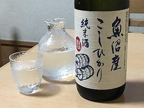 【3960】日本盛 魚沼産こしひかり 純米(にほんさかり)【兵庫県】