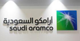 サウジアラムコのロゴ=2017年3月、バーレーン・マナマ(ロイター=共同)