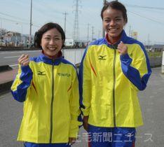 ヤマダ電機の女子中長距離部門に加わった清水(左)と宮城