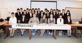静岡県内被爆者「声届いた」 ICAN、ノーベル平和賞