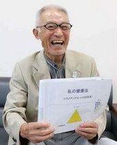 サッカー60年プレー 日本スポーツグランプリに選出